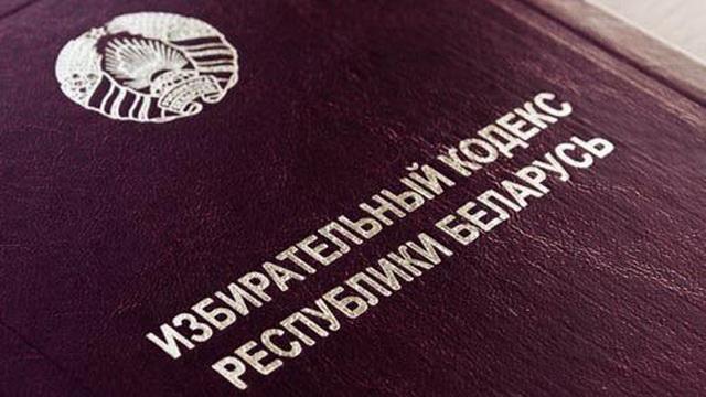 Инициативные группы Статкевича, Лебедько и ещё троих кандидатов подали заявление в ЦИК