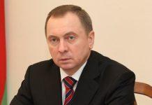Макей - Рост национализма в Беларуси - выдумки