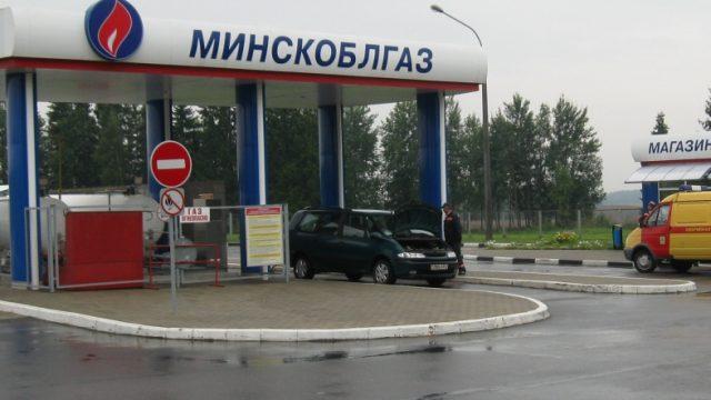 Бывший директор «Вилейкарайгаза» приговорён к 2,5 годам лишения свободы