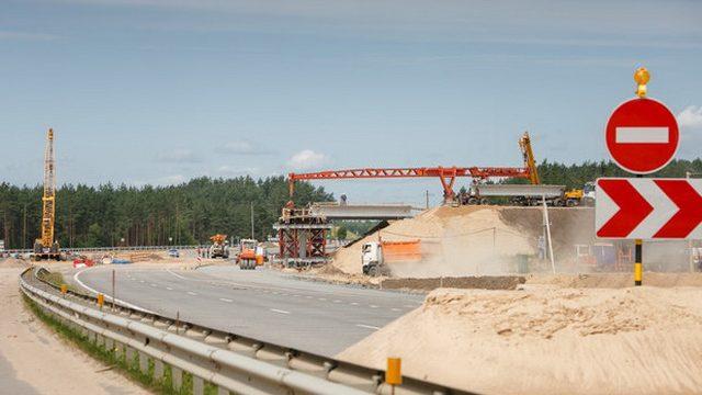 Строительство первой части МКАД-2 планируют завершить к 7 ноября