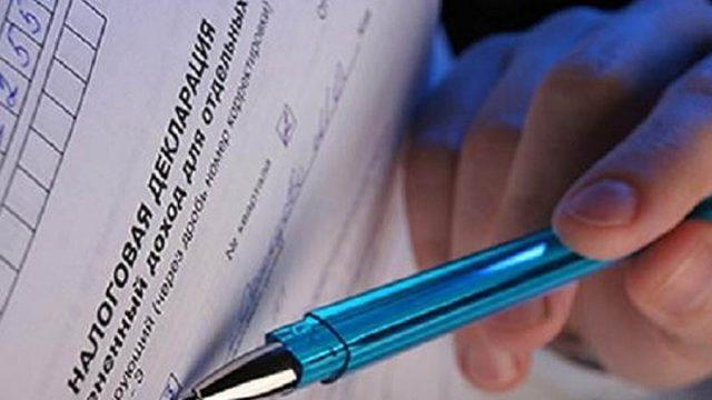 Более 3 тыс. сомнительных ИП и коммерческих структур внесены в реестр МНС по Минску