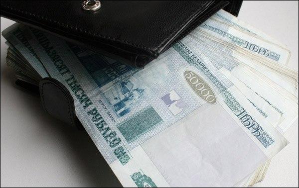 Гродненец украл у бывшей супруги Br700 000