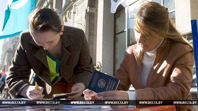 23 июля в Беларуси начинается сбор подписей за выдвижение кандидатов на Президентские выборы 2015
