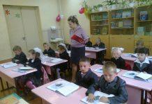 Мингорисполком: Сборы ребёнка в школу составят 7 млн. рублей