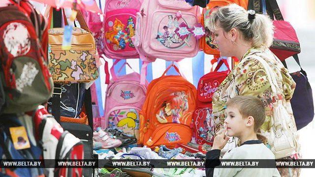 До 1 сентября в Минске пройдёт 120 выставок-продаж товаров для школьников