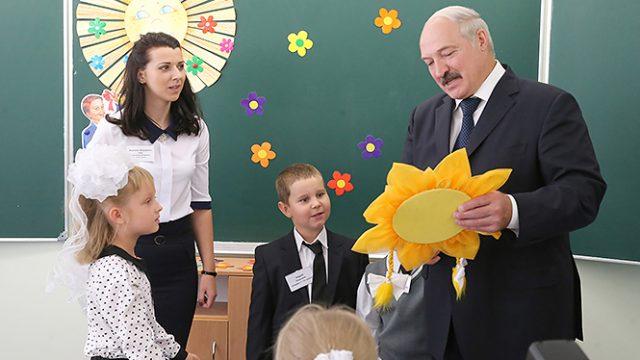 Лукашенко в школе