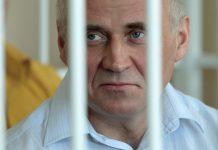 Лукашенко по Статкевича