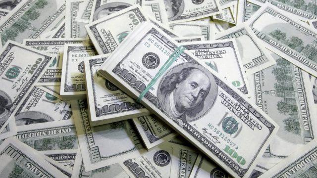 Денежная прибыль страны упала на3,5 млрд. долларов 8.11.2016