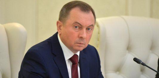 Макей в Украине