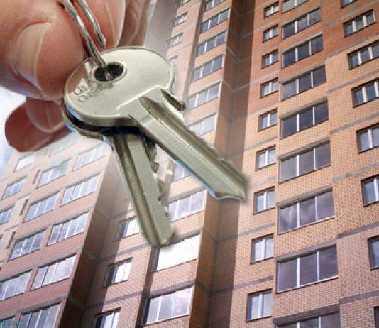 арендное жильё