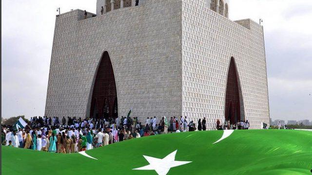 день независимости Пакистана