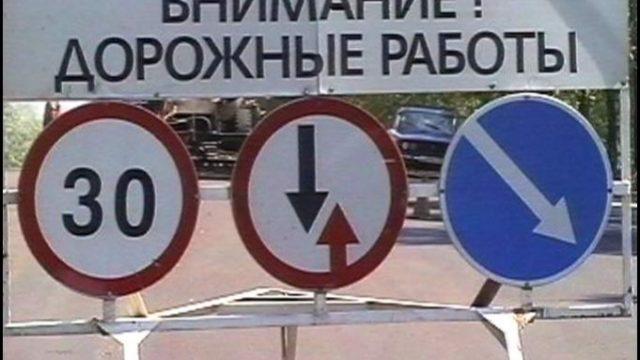 запрещено движение транспорта