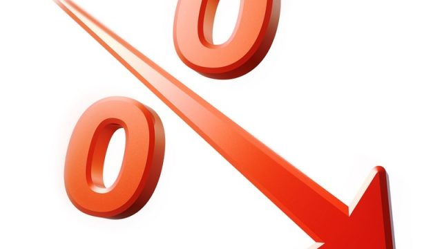 снижение инфляции