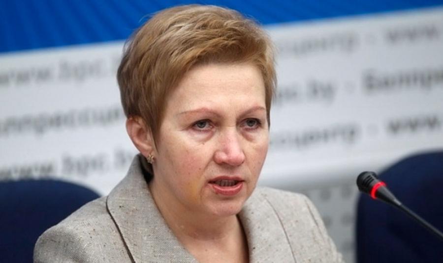 Ермакова
