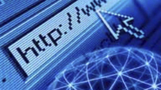 киберпространство