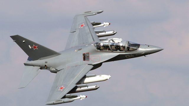 ЯК - 130