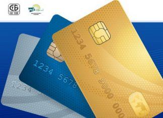 банковские карточки могут работать со сбоями