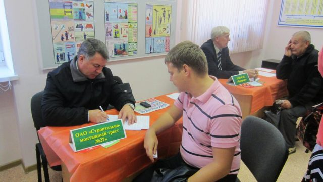 Число безработных в Минске за год увеличилось в 4,3 раза