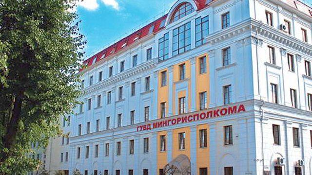 ГУВД: Предотвращён бюджету Минска на сумму более 3,5 млрд. рублей