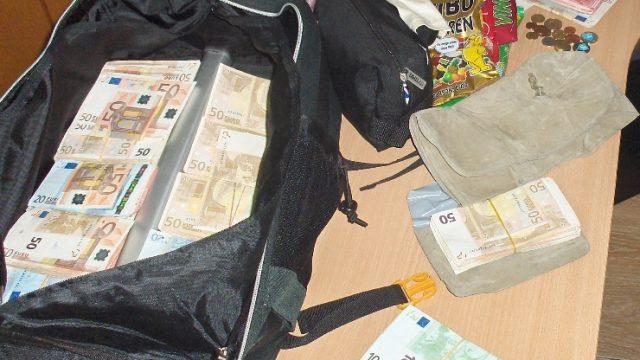Минчане попались на попытке ввоза в Беларусь 260 тыс. евро