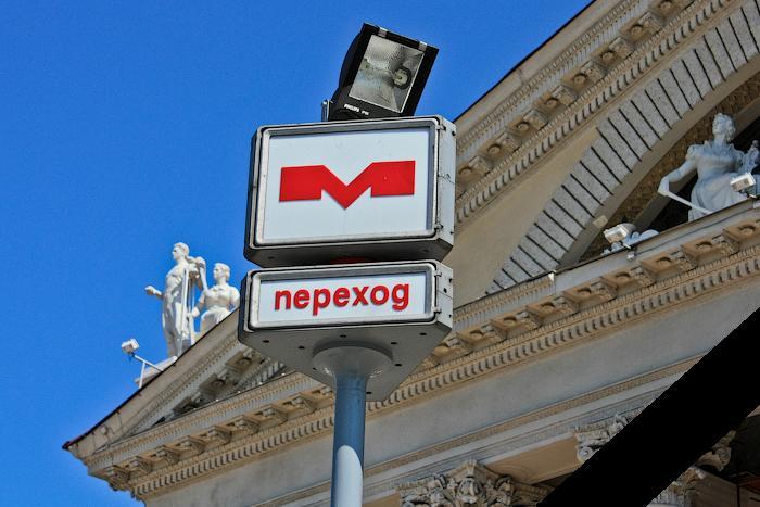 Себестоимость перевозки одного пассажира в метро составляет 7257 рублей