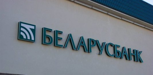 Ставки Беларусбанка
