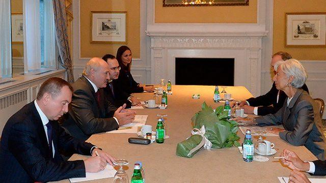 Лукашенко в МВФ