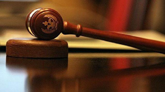суд спустя 25 лет