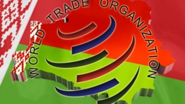 Лукашенко: Беларусь не торопится вступать в ВТО