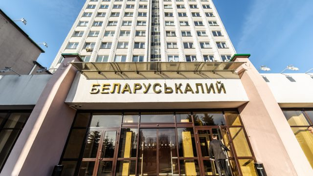 """""""Беларускалий"""" заработал больше всего денег с начала 2015 года"""