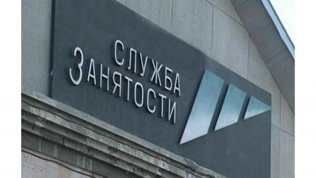 Число официальных безработных в Минске выросло в 4 раза