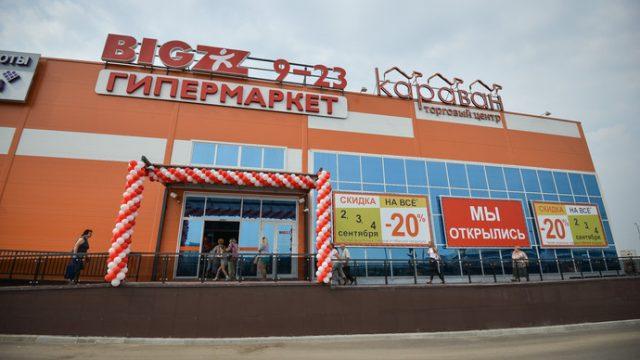 """В Каменной горке открылся новый гипермаркет """"Bigzz"""""""