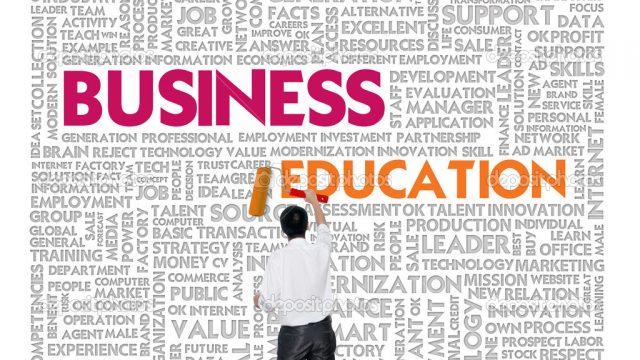 Бизнес - образование