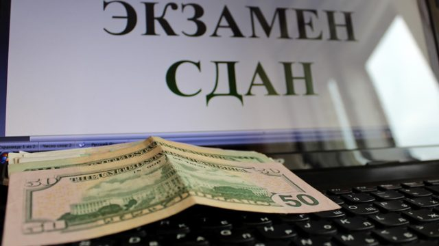 В Минске преступники брали деньги за успешную сдачу экзаменов в ГАИ