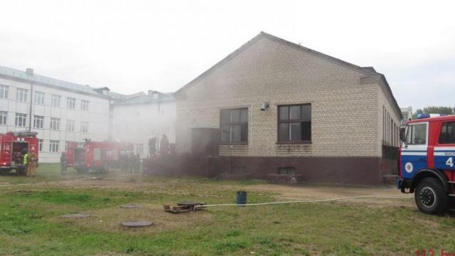 пожар в гимназии