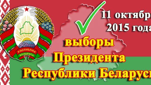 ЦИК опубликовал доходы кандидатов в президенты