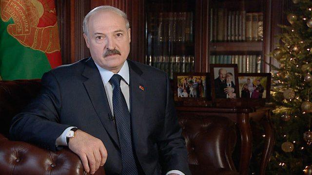 Программа Лукашенко
