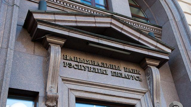 Нацбанк предложил визовым центрам самостоятельно покупать иностранную валюту