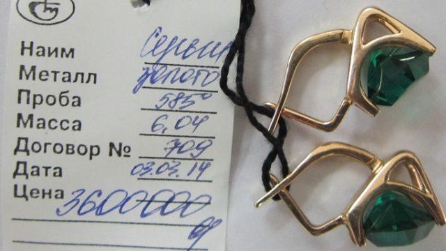 В Витебской области двое сотрудников учреждения здравохранения похитили 2 млрд. рублей
