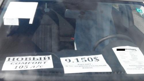 Минчанин задержан за нелегальную торговлю автомобилями
