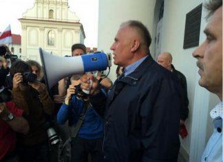 Николай Статкевич провёл несанкционированный митинг на площади Свободы в Минске