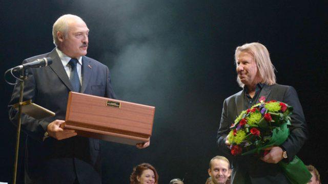 Лукашенко про премию