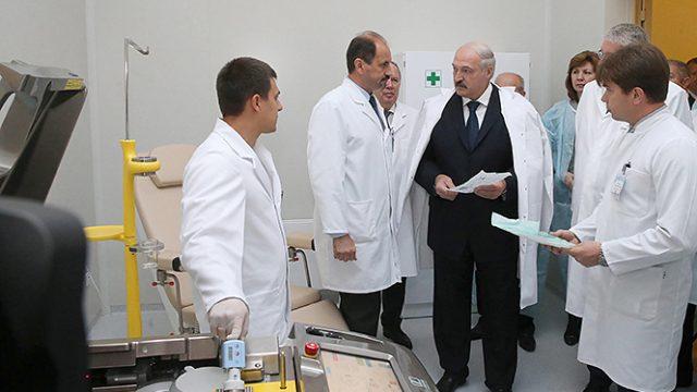 Лукашенко в клинике