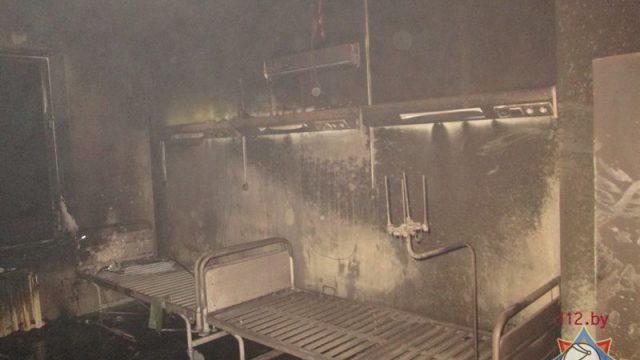 пожар в больнице