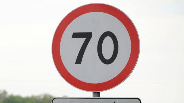 знак 70 км/ч
