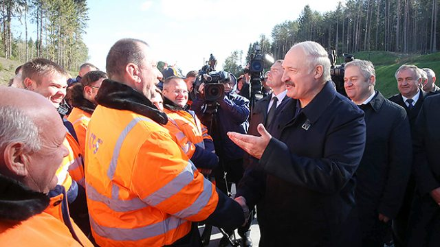 Лукашенко на МКАД