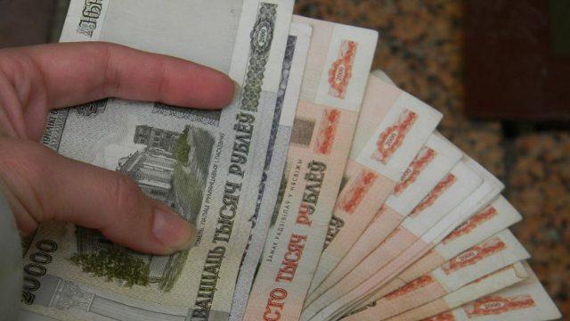 минимальная заработная плата в Беларуси
