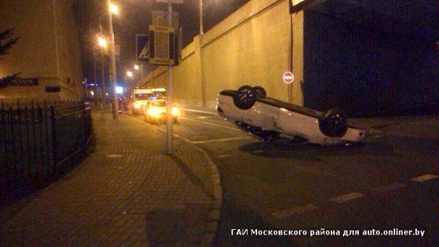 Авария в Минске