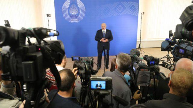 Лукашенко про базы