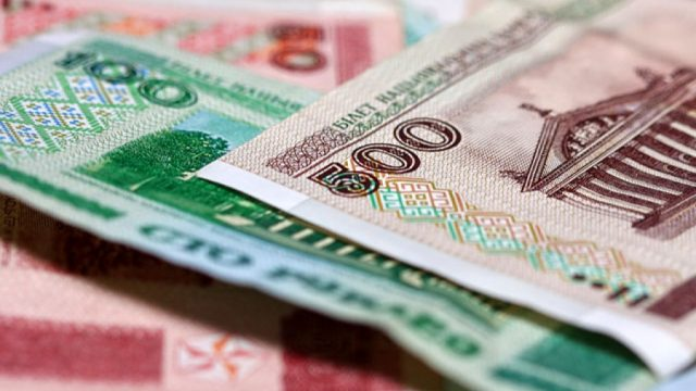 Белорусские финансы